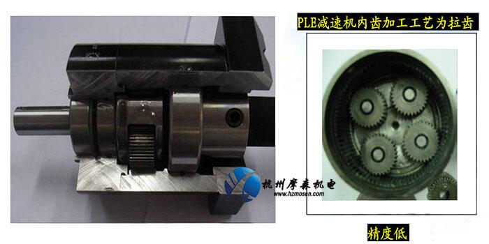 台湾精锐广用apex减速机.jpg
